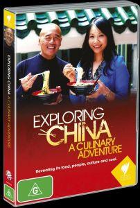 exporing china dvd