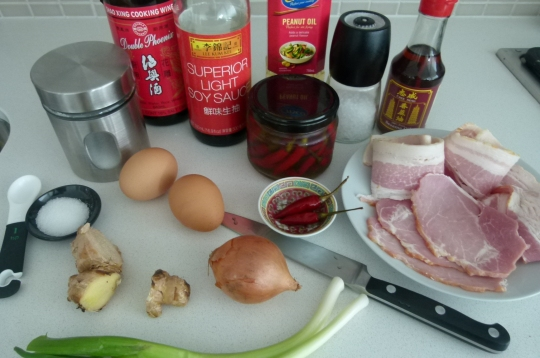 MissFoodFairy's Fried rice - ingredients